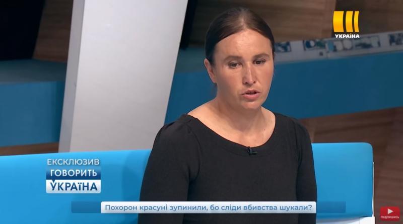 """Друзі разом думали, куди вивезти тіло неповнолітньої: """"Говорить Україна"""" про смерть Марії, фото-1"""