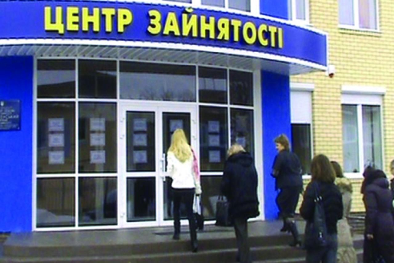 Примушує відвідувати центр зайнятості через день», - кременчужани  поскаржилися на Віктора Калашника | Кременчугская газета