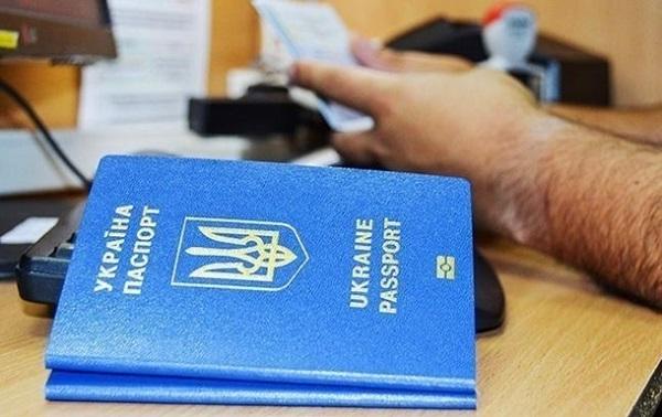 Картинки по запросу с 1 марта украинцам разрешат