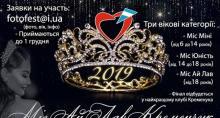 Вторая десятка участниц Конкурса Красоты и Таланта «МИСС АЙ ЛАВ КРЕМЕНЧУГ 2019»