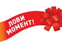 «Кременчугская газета» готова сделать очередной подарок
