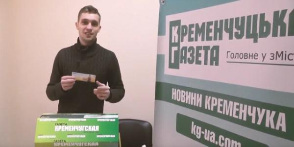 Кременчугская газета разыграла билеты на концерт «Лисапетного батальона»