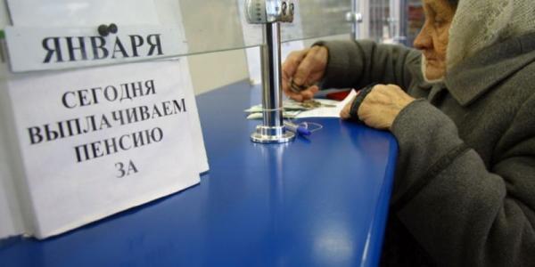 Кто получает пенсию более пятнадцати тысяч гривен