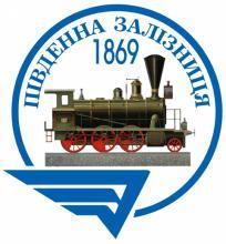 По маршруту Харьков - Кременчуг - Харьков курсирeт багажный вагон