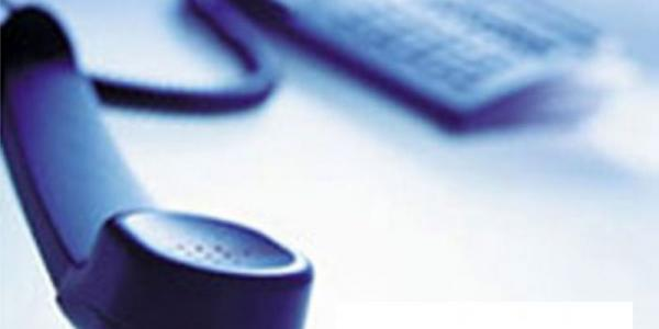С 1 февраля в горисполкоме заработает «телефон доверия»