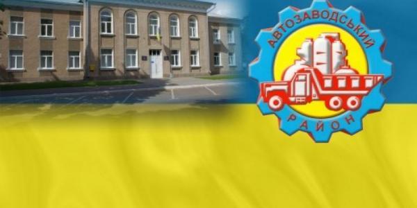 Депутаты Автозаводского райсовета сегодня собираются на внеочередную сессию