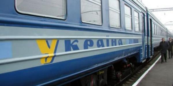 Укрзалізниця изменила периодичность курсирования поезда Кременчуг - Львов