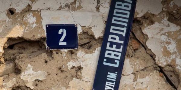 Одна из центральных улиц Кременчуга будет носить имя Игоря Сердюка
