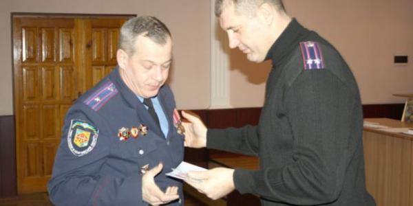 Кременчугских милиционеров наградили за добросовестный труд