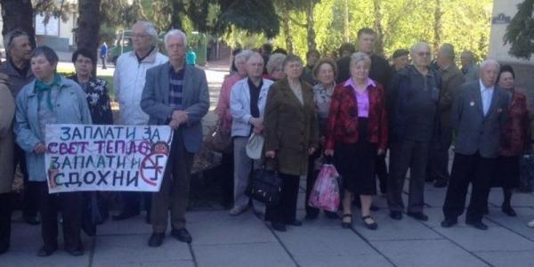 На площади Победы прошел митинг коммунистов