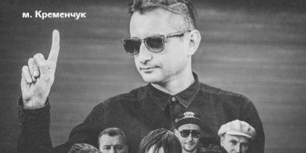 В Кременчуг едет Сергей Жадан и «Собаки»