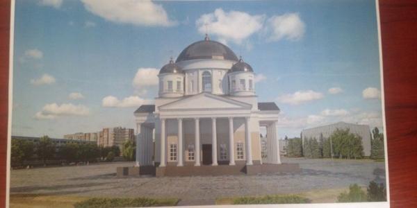 Свято-Успенскому собору быть на площади Победы