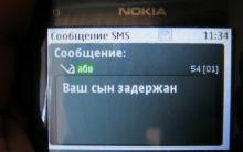 На Полтавщине активизировались телефонные мошенники