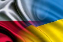 В Кременчуге будет открыт Центр польской культуры