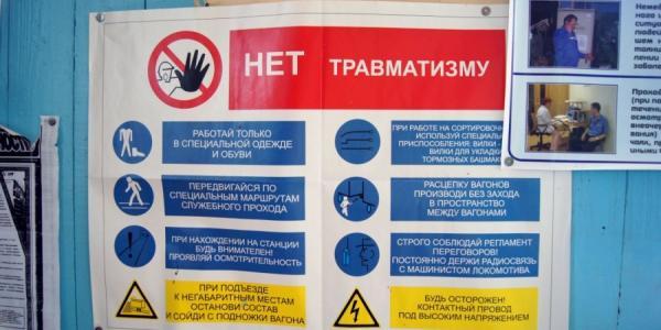 В АТБ фасовщице придавило руку прессом