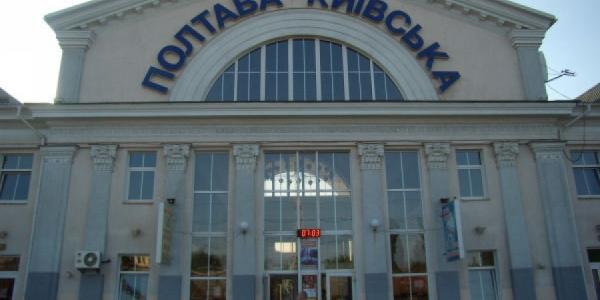 На полтавском вокзале мужчину убило электротоком