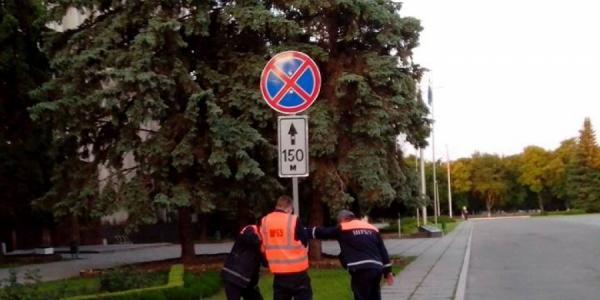 Возле Кременчугского горисполкома запретили парковаться