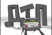 В Кременчугском районе столкнулись две иномарки