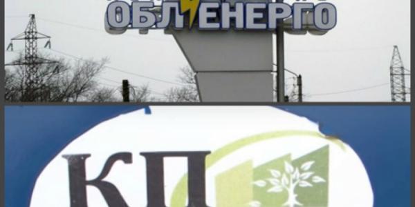 Депутаты рассмотрят спор между «Полтаваоблэнерго» и «Благоустройством Кременчуга»