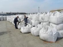 СБУ предотвратила катастрофу на газодобывающих промыслах Полтавщины