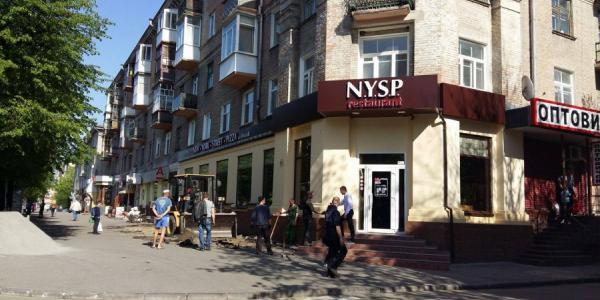 Небезопасные работы в центре Кременчуга ведутся с ведома мэрии