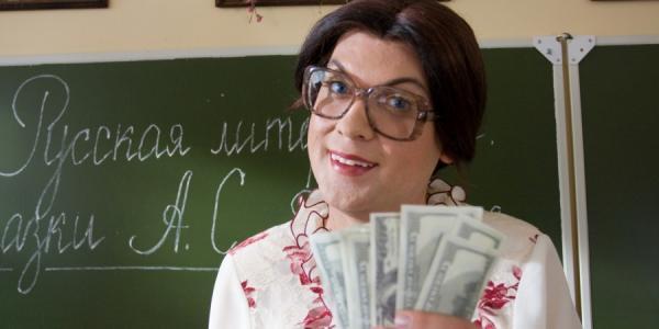 Благотворительные взносы родителей и спонсоров станут «прозрачными»