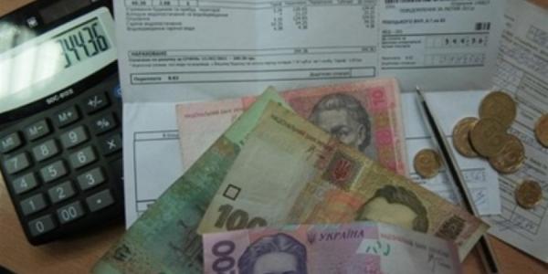 Кабмин отменил начисление льгот получателям жилищных субсидий