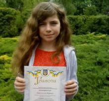Юная кременчужанка в числе лучших исследователей Украины