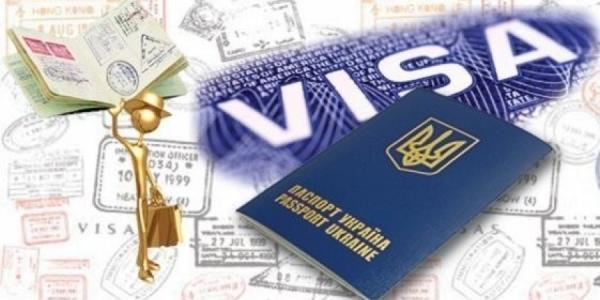 Кременчужанам расскажут, как точно получить шенгенскую визу