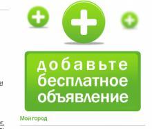 Интернет-сделка лишила кременчужанина 9 тыс. грн.