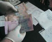 В Кременчуге снова подменили деньги