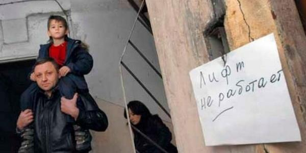 В Кременчуге продолжают останавливать лифты