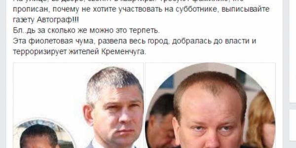 Кременчужане жалуются на «терроризм в подъездах»
