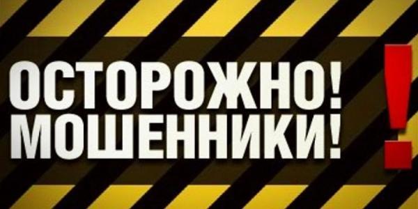 В Кременчуге мошенники «работают» под видом ремонтников и гадалок