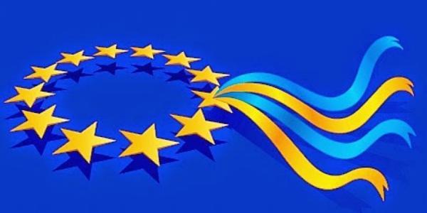 В Кременчуге начались Дни Европы