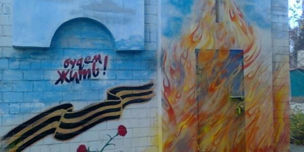 Кременчугские воины АТО требуют зарисовать георгиевскую ленту возле музея авиации