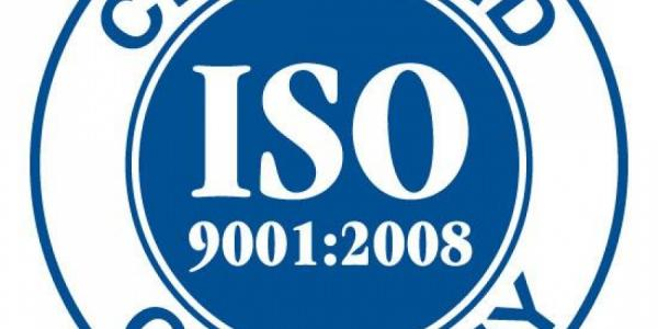 «АвтоКрАЗ» готов к внедрению ISO / TS 16949:2009