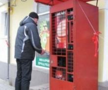 В Кременчуге обокрали кофейный аппарат и фруктовый ларек