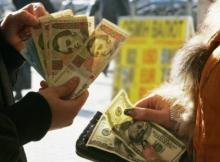 Кременчужанка 80 долларов обменяла на 80 гривен