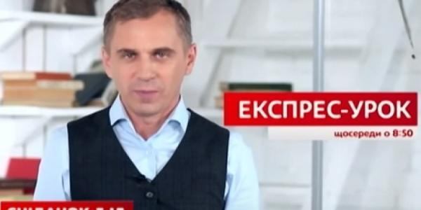 В Кременчуг приедет лингвист и ведущий канала 1+1