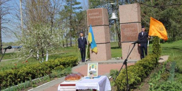 26 апреля кременчужане почтят ликвидаторов и пострадавших в результате аварии на ЧАЭС