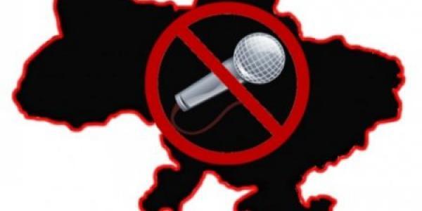 У кременчугских журналистов есть возможность пожаловаться на «врагов прессы»