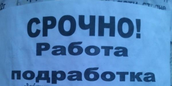 За незаконную рекламу на столбах предпринимателя оштрафовали на 1190 грн.