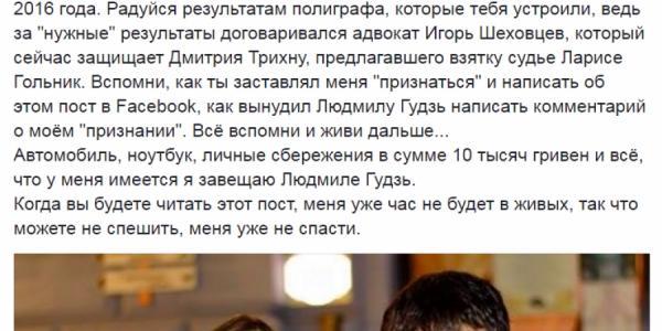 Полтавского журналиста нашли повешенным в съемной квартире