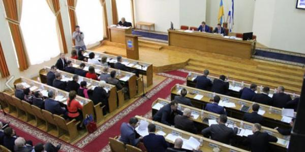Кременчугский горсовет послезавтра соберется вне плана