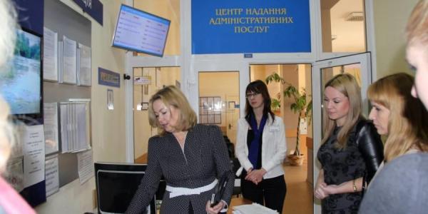 В Кременчуге Центр админуслуг «усилил» контактную линию