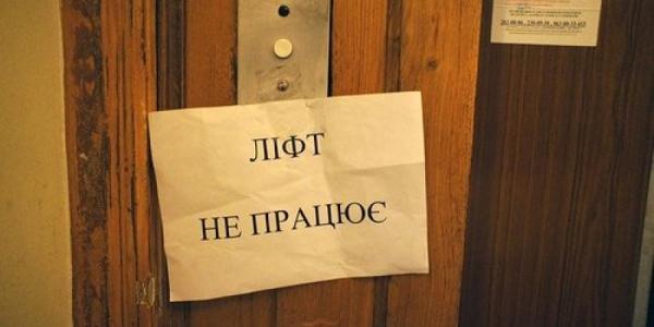 В центре Кременчуга «промышляют» лифтовые воры