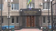Прокуратура не нашла состава преступления в действиях судьи Пальчик, которая рассматривает дело вице-мэров
