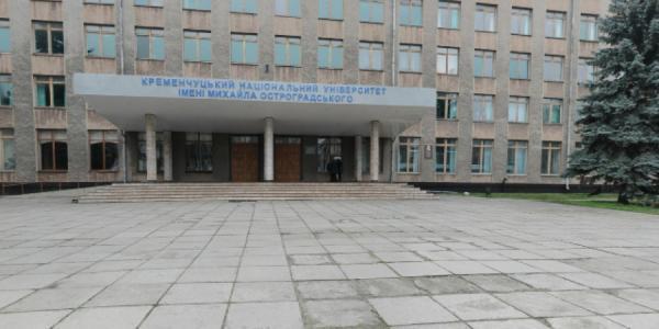 Кременчугские школьники поборются за приз от ректора университета им. Остроградского.