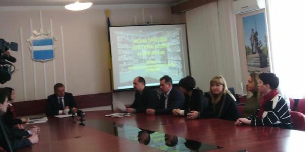 В Кременчуге программа «Доступная аптека» заработает с 22 мая